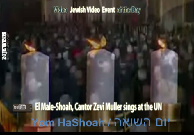 Yom HaShoah2