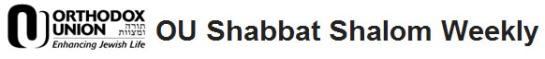 oushabbat