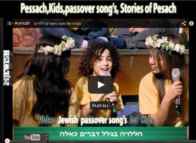 pessach-kids