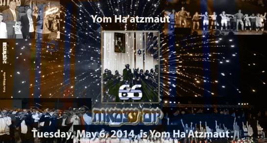 Yom haatzmaut670
