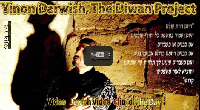 clip-The Diwan Project
