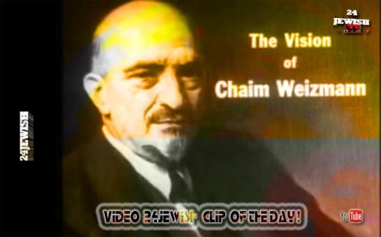 cliip-ChaimWeizmann