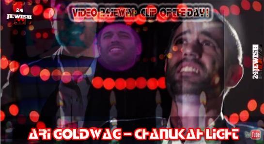 clip-Ari Goldwag