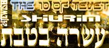 shiurim-10tevet225