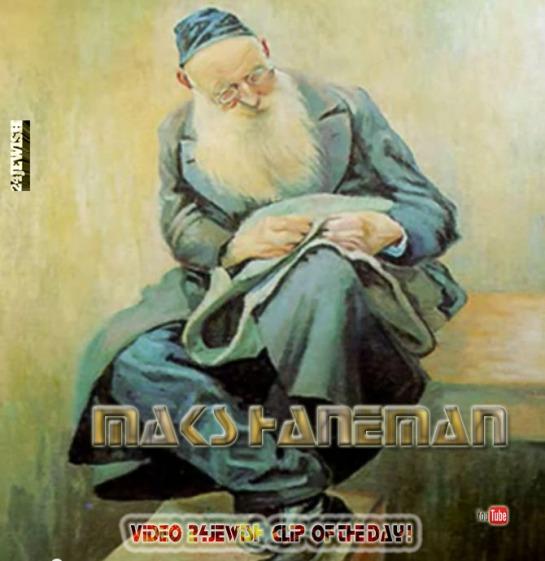 clip-makshaneman