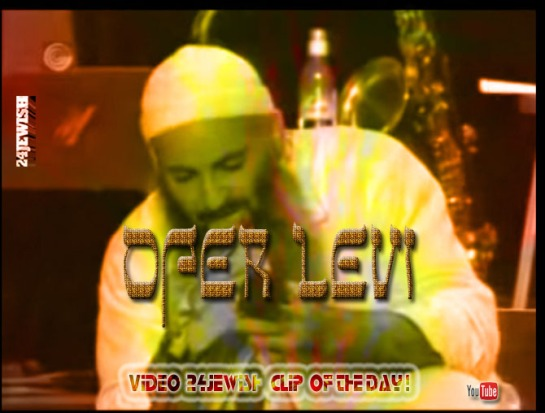 clip-OFERLEVI