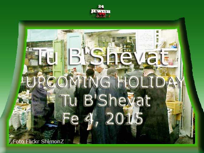 tubishvat-2015