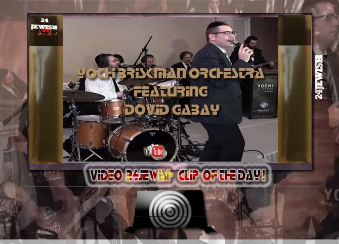 clip-dovidgabay