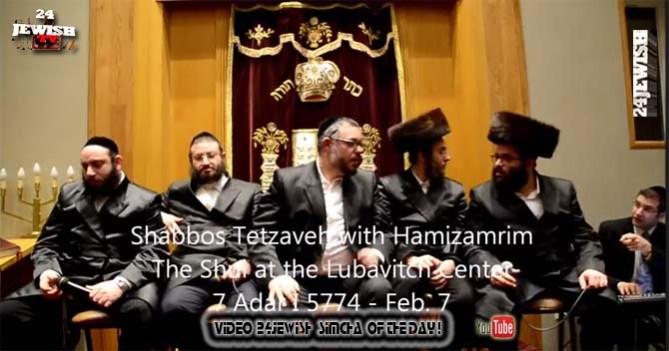 clip-Hamizamrim