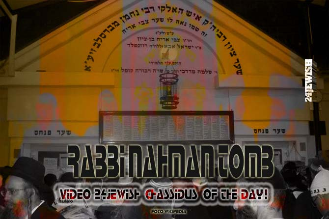 clip-rabbi nahman tomb