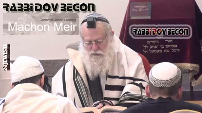 Rabbi Dov Begon
