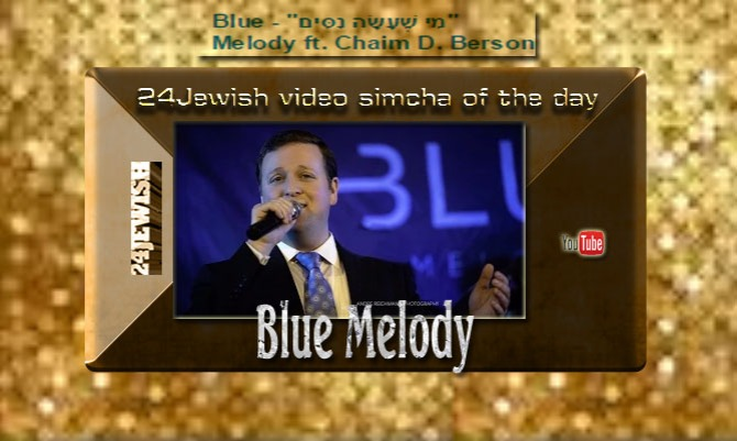 clip-Blue Melody