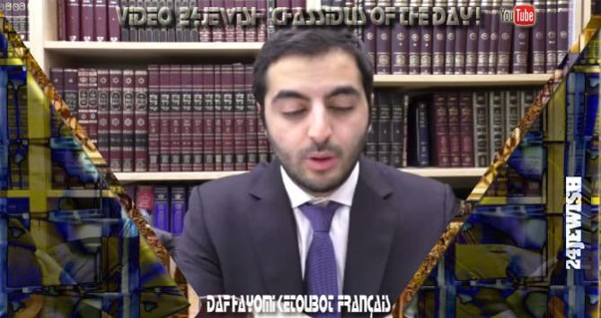 clip-Daf Hayom