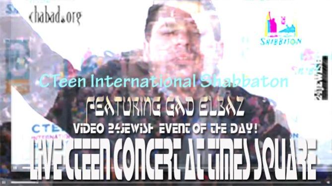 clip-featuringgadelbaz