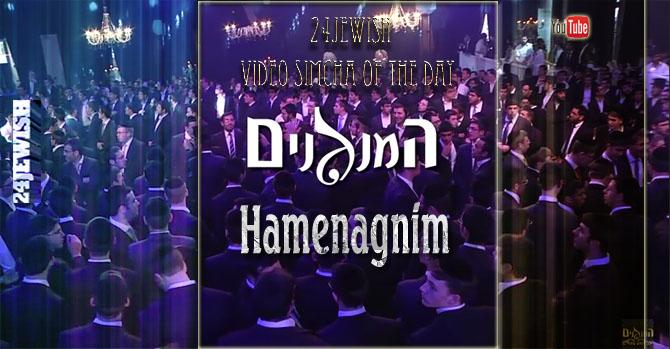 clip-Hamenagnim