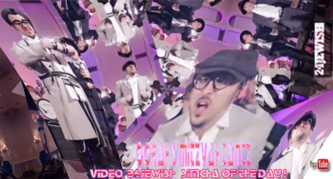 clip-Mitzvah Tantz
