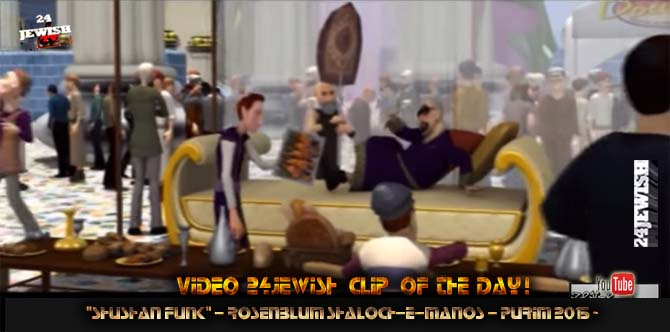 clip-Shushan Funk