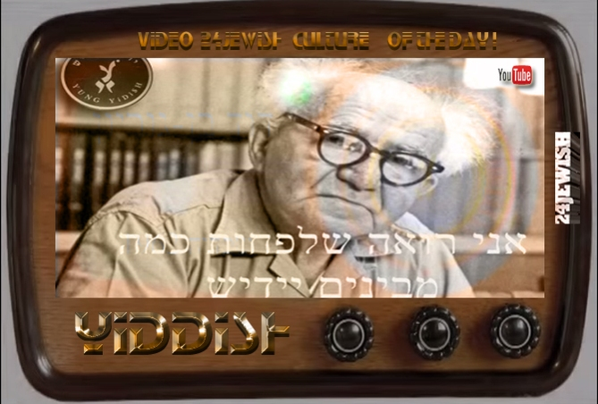 clip-Yiddish1