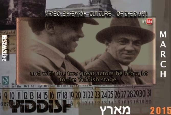 clip-Yiddishforverts