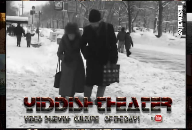clip-YiddishYiddish Theater