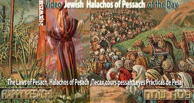 pessach-gd