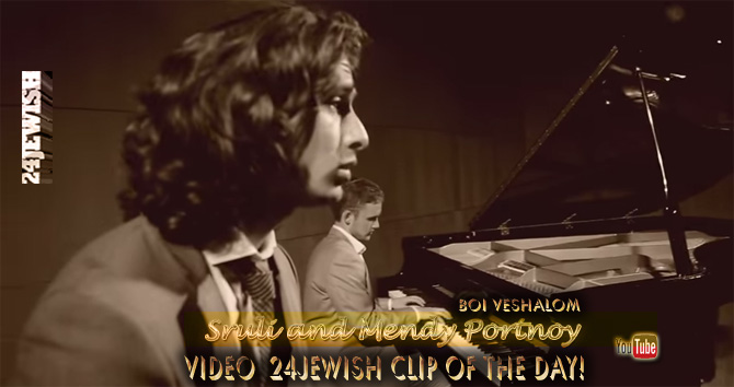 clip-Boi Veshalom