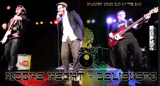 clip-Moshe Hecht