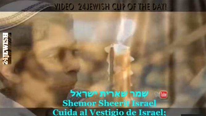 clip-SHOMER ISRAEL