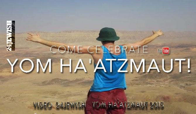 clip-Yom Haatzmaut