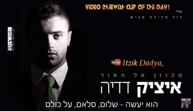 clip-Itzik Dadya