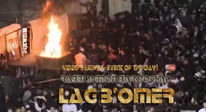 clip-lagbaomer2b