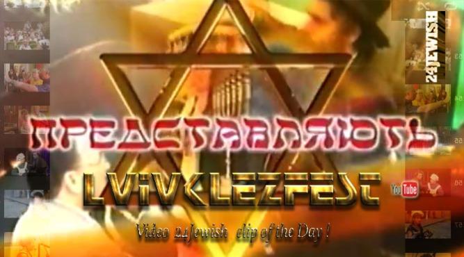 clip-LvivKlezFest