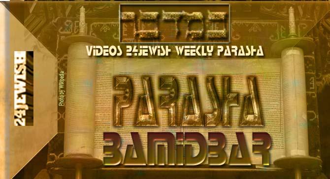 weekly-bamidbar2