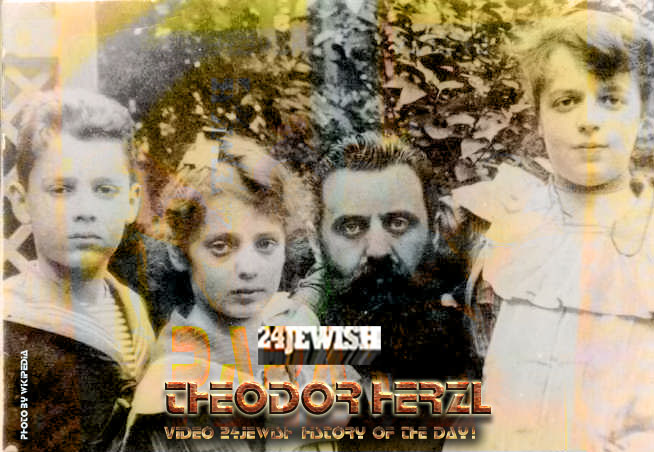 clip-Herzl