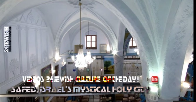 clip-israel2