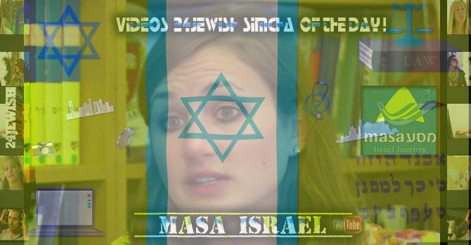 clip-Masa Israel