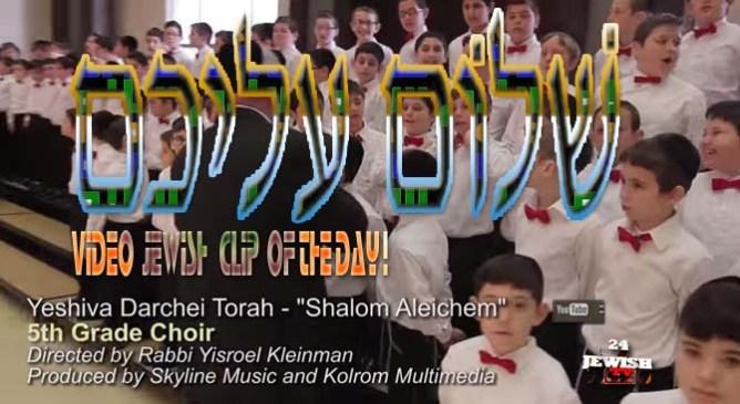 clip-Shalom Aleichem