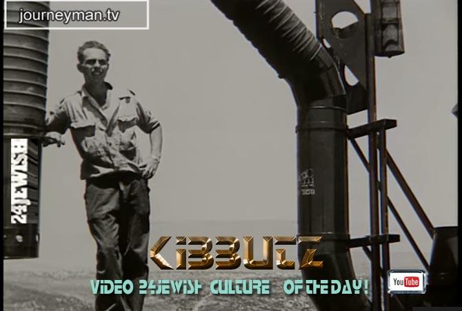 Kibbutz3