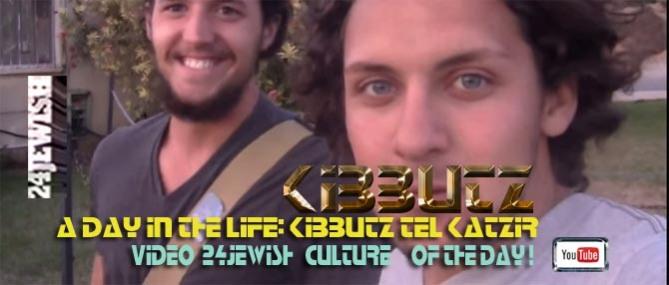Kibbutz4