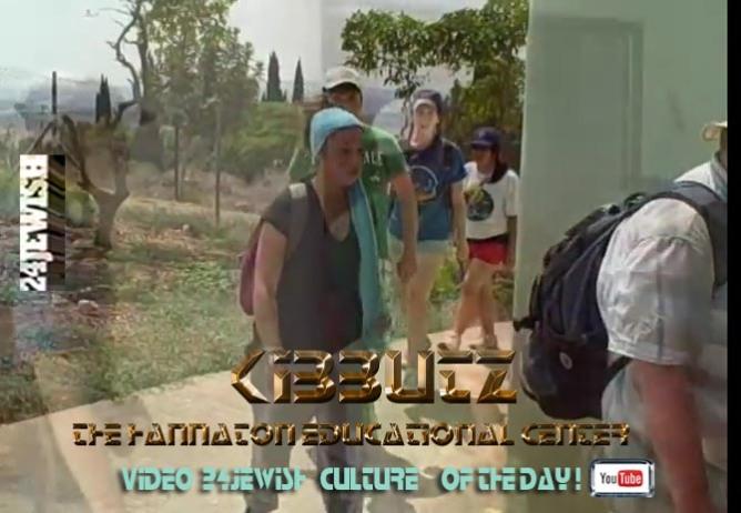 Kibbutz5