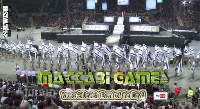 MaccabiGames