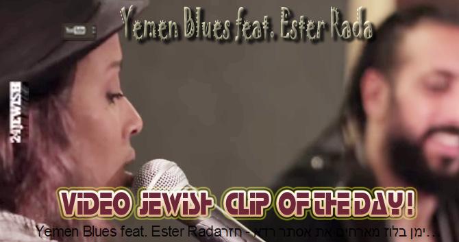 clip-yemenblues
