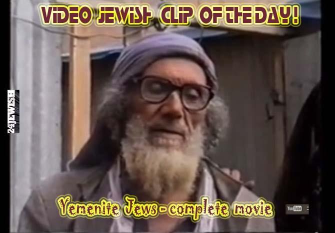 clip-YemeniteJews