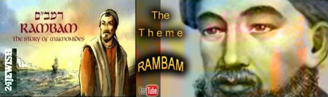 RAMBAM1
