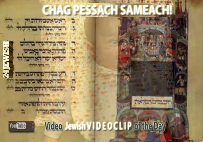 pessach1